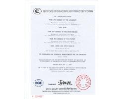 GMJJ 英文版2005010301139516